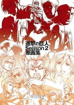 Attack on Titan season 2 & 3 art book full 3 set wit studio illust anime manga