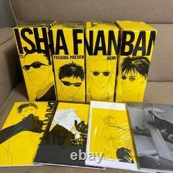 BANANA FISH Reprinted Edition 1-4 Full Set Japanese Comic Manga Akimi Yoshida