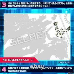 Bandai Digital Monster Art Book Ver. 1-5 & 20th & Pendulum Set Books Digimon USED