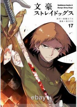 Bungou Stray Dogs Vol. 1-18 set lot Harukawa sango Japanese Manga Comic Dazai