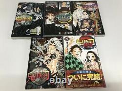 Demon Slayer Kimetsu no Yaiba Vol. 123 Full set Books Collection set Japanese