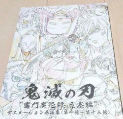Demon Slayer Kimetsu no yaiba Art book Limited 2 set Episodes 1 to 26 anime