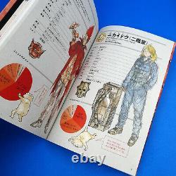 Dorohedoro Artworks MUD AND SLUDGE + All Star Complete Guide Manga Book Set