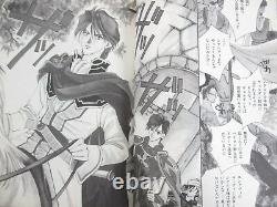FIRE EMBLEM Seisen no Keifu Manga Comic Complete Set 1-16 MITSUKI OSAWA Book MF