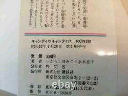 FS CANDY CANDY 1 9 Complete Set Igarashi Yumiko Japanese Manga Japan Comic