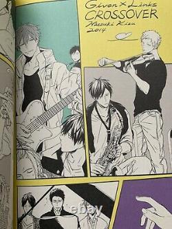 Given Illustrations Monochrome set Natsuki Kizu JAPAN Anime Manga Art book F/S