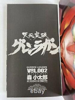 Gurren Lagann Volumes 1-4 Kotaro Mori (ENGLISH) Manga Comic Books Bandai Lot OOP