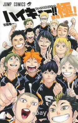 HAIKYUU! Anime Manga ALL Set vol 1-45 Kiwami Postcard Japan Used Book Comic F/S