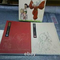 Inuyasha Animation Setting Documents Art book limited Anime