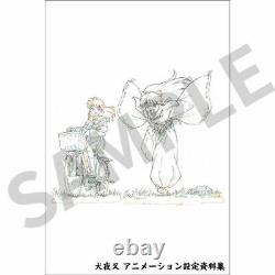 Inuyasha Animation Setting Documents book 500 pages presale limited JP