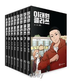 Itaewon Class Vol. 1-8 Set Korean Comics Kakao Webtoon Manhwa Manga Comic Books