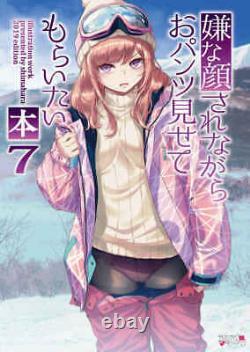 Iya na Kao Sarenagara Opantsu Misete Moraitai Hon Book 1-7 Set 40Hara Doujin Set
