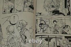 JAPAN Aidairo manga LOT Jibaku Shonen / Toilet-Bound Hanako-kun vol. 112 Set