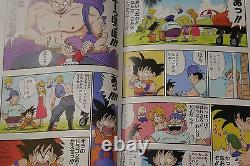 JAPAN Akira Toriyama manga Dragon Ball Full color Shonen-hen 18 Complete Set