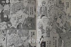 JAPAN Arina Tanemura manga LOT Neko to Watashi no Kinyobi vol. 111 Complete Set