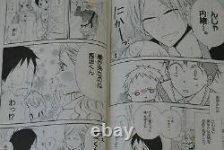 JAPAN Hari Tokeino manga LOT Gakuen (School) Babysitters vol. 120 Set