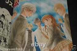 JAPAN Higuchi Tachibana manga Gakuen Alice 131 Complete Set