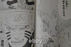 JAPAN Masashi Kishimoto manga Naruto vol. 172 Complete Set