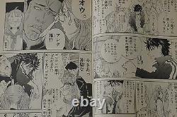JAPAN Oh! Great manga Air Gear vol. 137 Complete Set