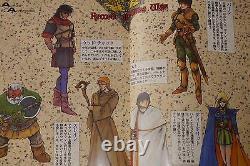 JAPAN Ryo Mizuno novel Record of Lodoss War New Version 17 Complete Set