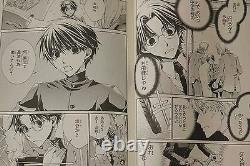 JAPAN Temari Matsumoto manga Kyo Kara Maoh vol. 121 Complete Set