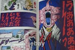 JAPAN Toriyama Akira Dragon Ball Full Color Majin Boo 16 Compete Set Damage