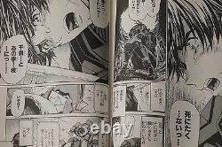JAPAN manga Full Metal Panic! Sigma vol. 119 Complete Set