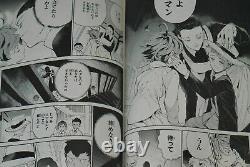 JAPAN manga LOT The Promised Neverland / Yakusoku no Neverland vol. 116 Set