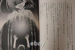 JAPAN novel Is This a Zombie / Kore wa Zombie Desu ka 119 Complete Set
