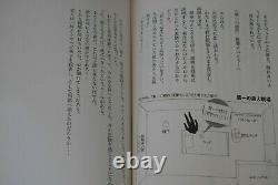 JAPAN novel LOT Danganronpa Kirigiri vol. 16 Set (Illust Rui Komatsuzaki)