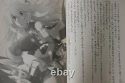 JAPAN novel LOT Lord Marksman and Vanadis vol. 118 Complete Set