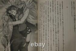 JAPAN novel LOT The Testament of Sister New Devil vol. 113 Complete Set