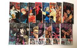 JUJUTSU KAISEN Vol 0-15 Comic Book Set Used Gege Akutami Japanese Manga
