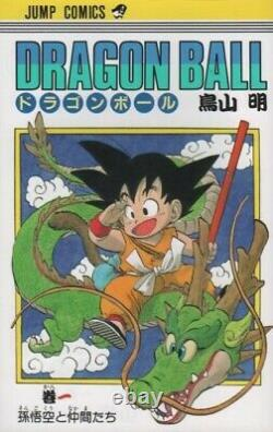 Japanese Language DRAGON BALL Vol. 1-42 Set Japanese Manga Free Ship