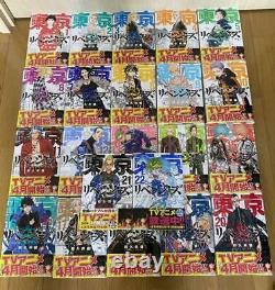 Japanese Language TOKYO REVENGERS Vol. 1-22 Set