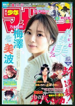 Japanese Manga Kanojo, Okarishimasu 1-18 Set Comics Book +Shonen Magazine New DHL