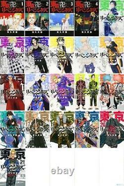 Japanese Manga TOKYO MANJI REVENGERS vol. 1-21 set Boys Comics Book New DHL