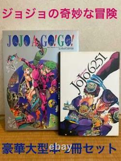 JoJo A-Go! Go JOJO'S BIZARRE ADVENTURE JoJo's 6251 set Art Book JP