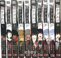 KakeGurui vol 1 14 set Japanese manga book school life comic anime