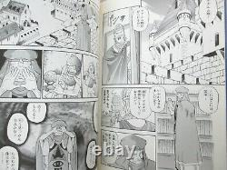 LEGEND OF ZELDA Triforce Manga Comic Complete Set ATARU CAGIVA Book EX