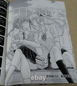 Miss Kobayashi's Dragon Maid Official Fan Doujinshi & Anime Design Art Book Set