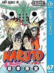 NARUTO Vol, 1 -72 Latest complete Full Set used comic manga anime
