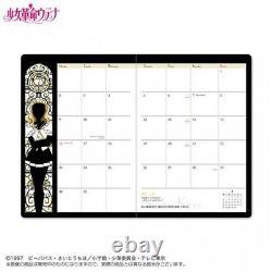 NEW Revolutionary Girl Utena 2018 Schedule Book & Frame Calendar Set from Japan