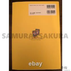 Rayquaza OKIGAE Pikachu PROMO, Pokemon card ILLUST COLLECTION, Art Book set