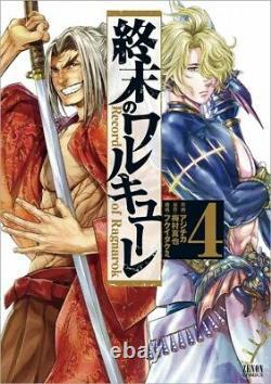 Record of Ragnarok Shuumatsu no Valkyrie 1-11 set Japanese Comic Manga Book NEW