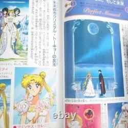 SAILOR MOON TEAM Official Fan Book Art Set Illustration 1996 Naoko Takeuchi KO