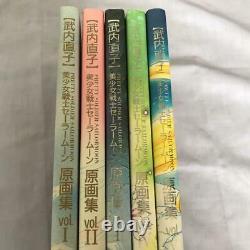 Sailor Moon Art Book vol. 1-5 Naoko Takeuchi Very Rare Set