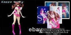 Second Axe Hentai Action Erika Kuramoto Figure & Photo Book Set PRE-ORDER