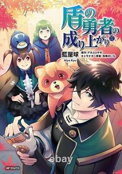 The Rising of the Shield Hero vol 1 18 complete set Japanese manga book tate