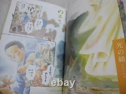 UPS 3-7 Days to USA. Mushishi Vol. 1-10 + Fan Book + Anthology 2 Set Japan Manga